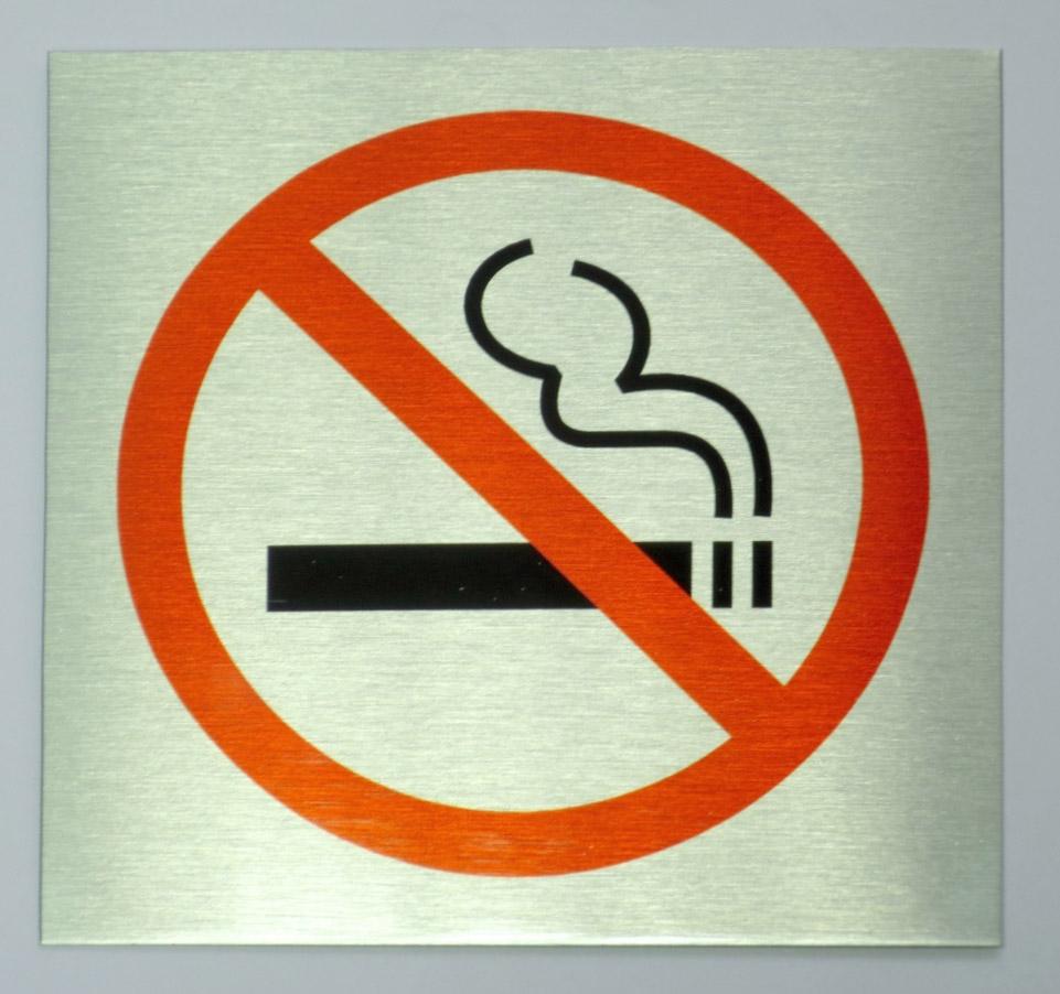 Место Для Курения Табличка